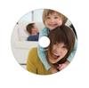 Afbeelding van Verbatim DVD+R Wide Printable 4,7GB 16x op spindle 25 stuks art.nr. 411329816